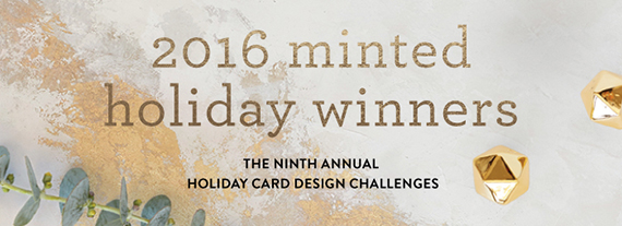 2016 holiday photo card challenge non foil 1st place winner julep