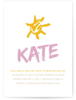 Bright Stuff, Baby Baby Shower Invitations