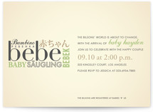 International Baby Baby Shower Invitations