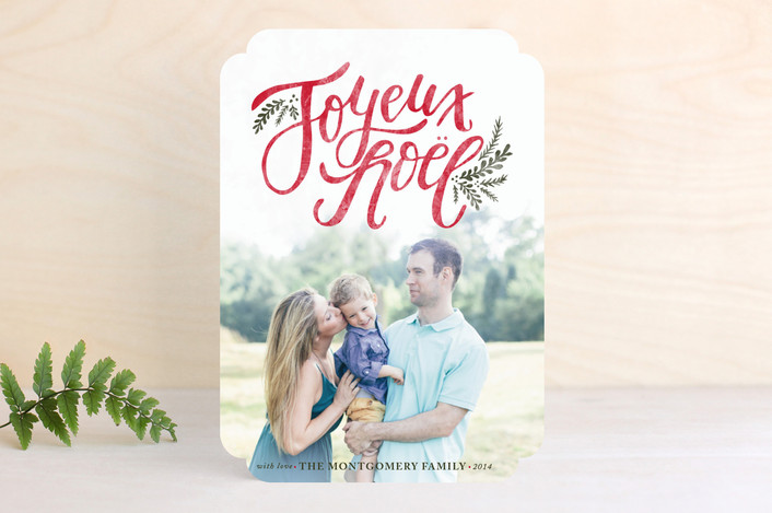 Hand Lettered Joyeux Noel Christmas Photo Cards