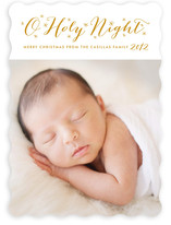 Starry Christmas Night Christmas Photo Cards