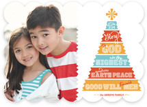 Papercut Tree Christmas Photo Cards