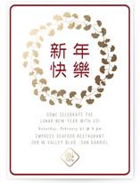 Ginkgo Wreath New Year