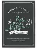 Dainty Script Bat Mitzva Invitation