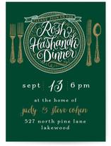 Rosh Hashanah Place Setting