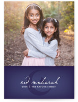 Crescent Eid Cards