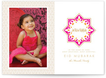 Gracious Star Eid Cards