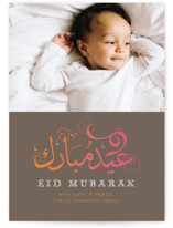 Sunset Celebration Eid Cards