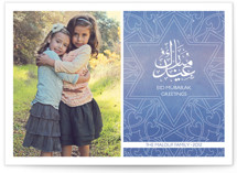 Decorative Eid Cards