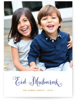 Simple and Vintage Eid Cards