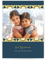 Mosaic Eid Cards