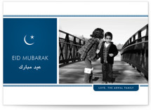 New Moon Eid Cards