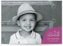 Eid Greetings Eid Cards