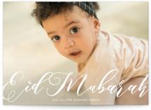Eid Mubarak by Ally Madison