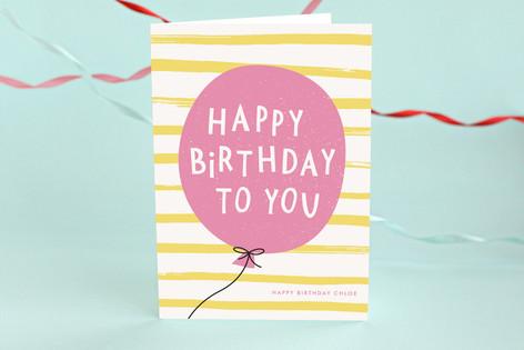 Birthday Balloon Kid's Birthday Greeting Cards