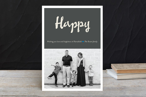 Happiest Hanukkah Cards