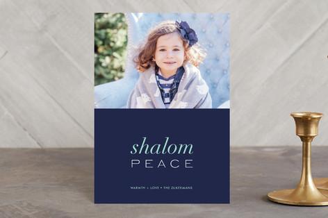 Interfaith Peace Hanukkah Postcards