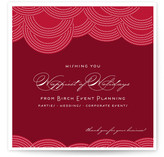 Pearls on a String Business Holiday Cards