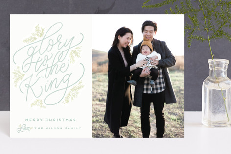 Glory to the King Holiday Petite Cards