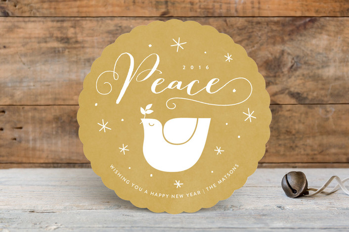 """""""Golden Peace"""" - Elegant Holiday Cards in Gold by Guess What Design Studio."""