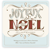 Joyeux Noel Holiday Non-Photo Cards