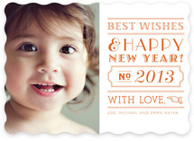 Roaring New Year New Year's Photo Cards