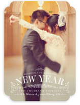 Joyous Year New Year&#039;s Photo Cards