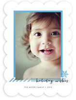 Holiday Frame Holiday Photo Cards