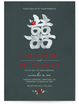Happiness Doubled Wedding Invitations