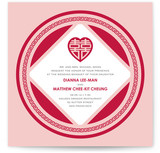 Chinese Pink Double Happiness Heart Wedding Invitations