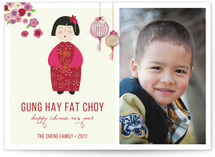Petite Poupee Chinoise Lunar New Year Cards