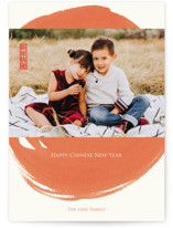 Red Ink Chinese New Year Lunar New Year Cards