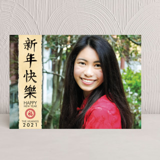 Paper Strip New Year Lunar New Year Cards