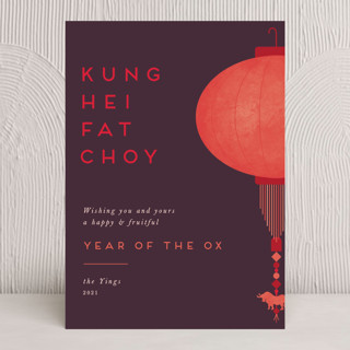 Kowloon Chinese New Years Cards