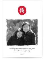 Prosperous New Year by Jen H.
