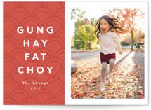 Gung Hay Fat Choy by Hudson Meet Rose