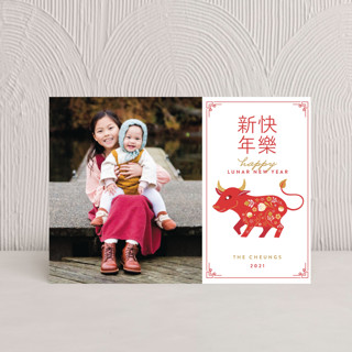 Botanical Pig Chinese New Years Postcards
