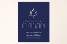Foil-Pressed Mitzvah Reception Cards
