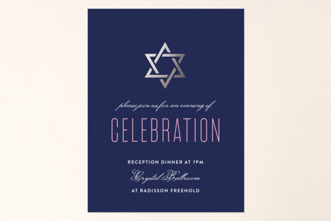 Silver Mitzvah Foil-Pressed Mitzvah Reception Cards