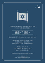 Torah Invite Mitzvah Invitations
