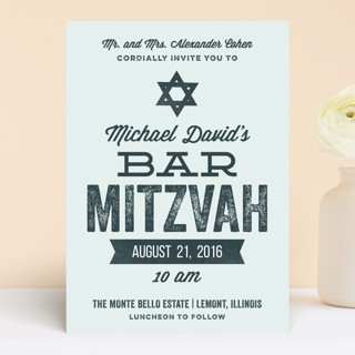 Hand Stamped Mitzvah Invitations
