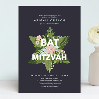 Botanical Mitzvah Mitzvah Invitations