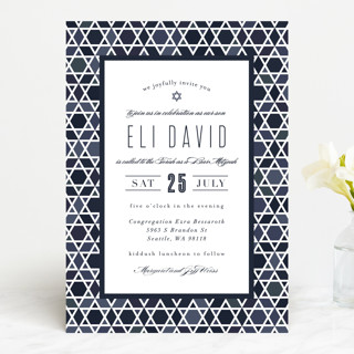 Starred Frame Mitzvah Invitations