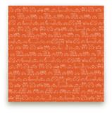 Traffic Fabric