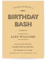Wood Grain Party Invitations