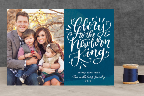 The Glorious King Christmas Photo Cards