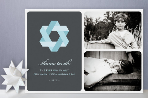 Folded Star Rosh Hashanah Cards