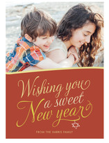 Sweet Script Rosh Hashanah Cards