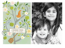 Celebration Tree Rosh Hashanah Cards