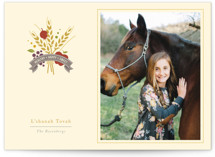 Hebrew Harvest Rosh Hashanah Cards